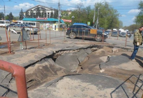 Samara,Russia-2013-04-11 at 4.59.45 PM
