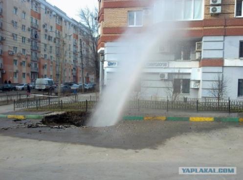 Samara,Russia-2013-04-11 at 5.02.05 PM
