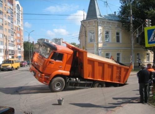 Samara,Russia-2013-04-11 at 5.02.48 PM