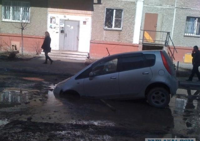 Samara,Russia-2013-04-11 at 5.04.42 PM